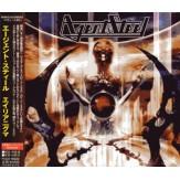 Alienigma CD
