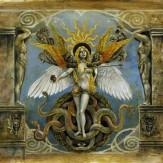 V: The Inside Scriptures LP