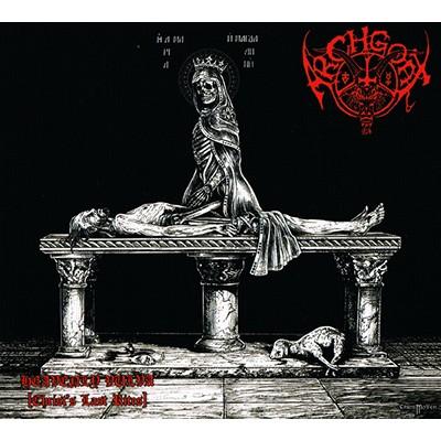 Heavenly Vulva [Christ's Last Rites] MCD DIGI