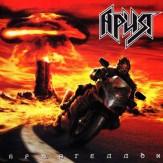 Армагеддон [Armageddon] CD