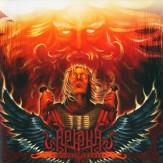 Во Славу Великим [For Glory of the Great] CD