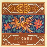 Лепта [Lepta] CD