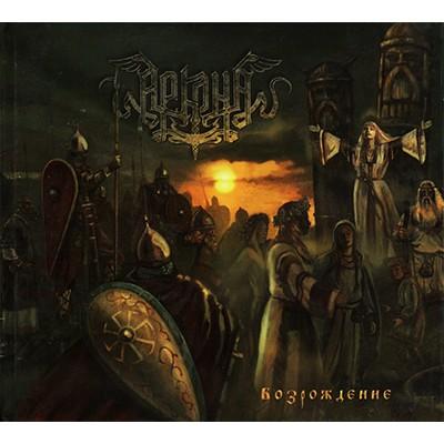 Возрождение [Revival] CD DIGIBOOK