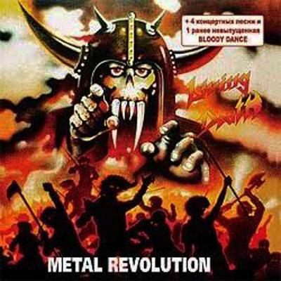 Metal Revolution CD