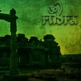 Brahmavidya: Immortal I 2LP