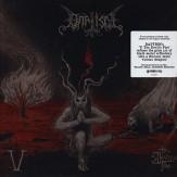 V: The Devil's Fire LP