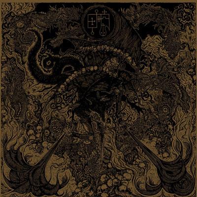 Prime Evil Damnation CD