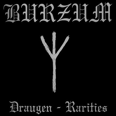 Draugen - Rarities CD/DVD