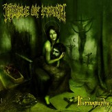 Thornography 2LP