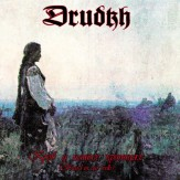 Кров У Наших Криницях [Blood in Our Wells] CD
