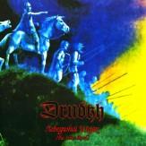 Лебединий Шлях [The Swan Road] CD