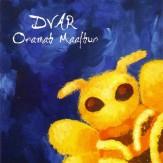 Oramah Maalhur CD