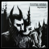 Dopethrone 2LP