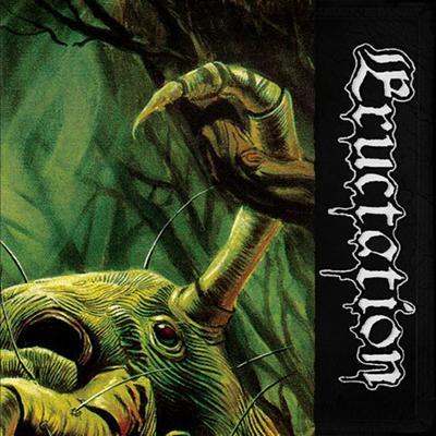 Demo 1992 EP
