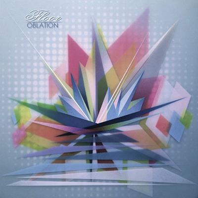 Oblation CD DIGI