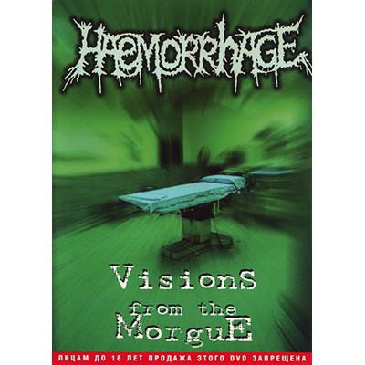 Visions from the Morgue DVD