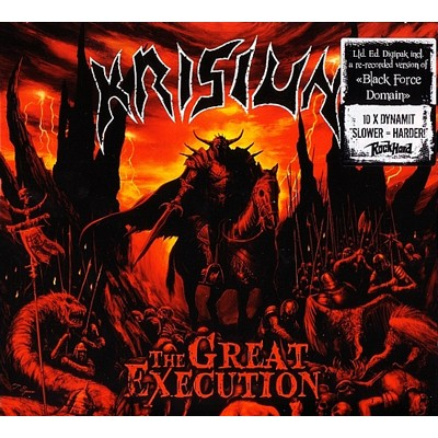 The Great Execution CD DIGI