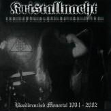 Blooddrenched Memorial 1994 - 2002 CD