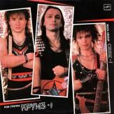 Круиз-1 [Kruiz-1] LP
