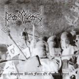 Supreme Black Force of German Steel CD