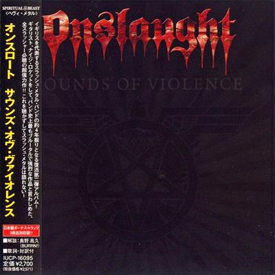 Sounds of Violence CD