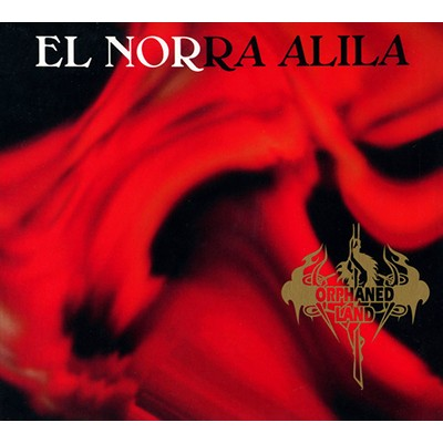 El Norra Alila CD DIGI