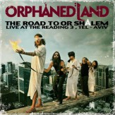 The Road to Or Shalem 2LP