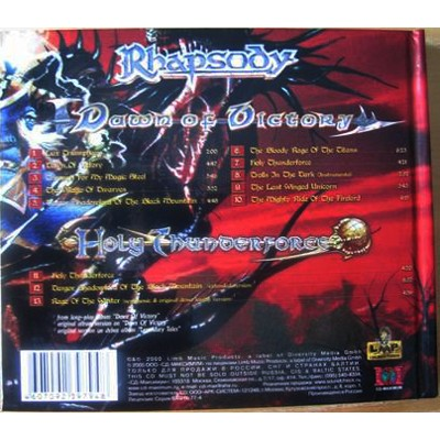holy thunderforce download