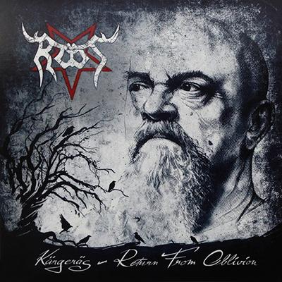Kärgeräs - Return From Oblivion LP