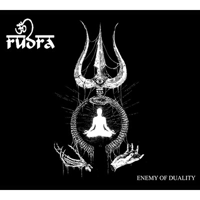 Enemy of Duality CD