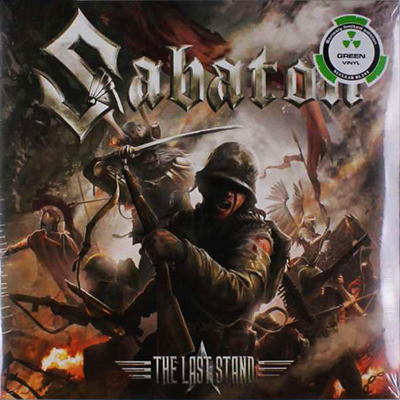 The Last Stand 2LP
