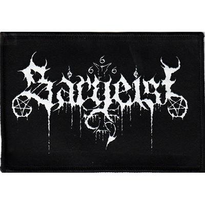 SARGEIST logo - PATCH