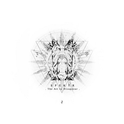 The Art to Disappear CD DIGI