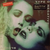 Bloody Kisses 2LP