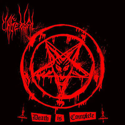 Death Is Complete EP