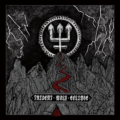 Trident Wolf Eclipse LP