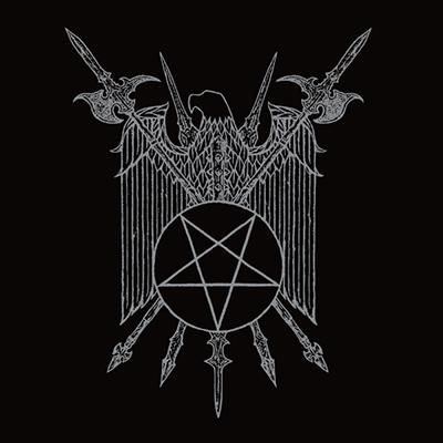 White Death LP