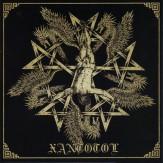 Glory for Centuries / Cult of the Black Pentagram / Thus Spake Zaratustra 2CD