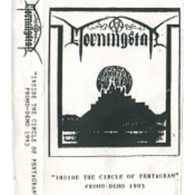 Inside The Circle of Pentagram DEMO