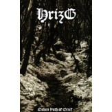 Oaken Path of Grief