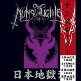 "Damned In Japan 4x 7""EP BOXSET"
