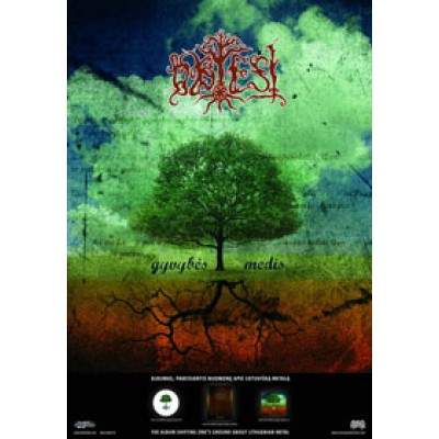 Gyvybės Medis - poster
