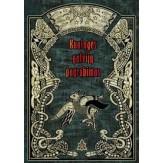 KUALNGĖS GALVIJŲ PAGROBIMAS / airių mitologijos tekstai